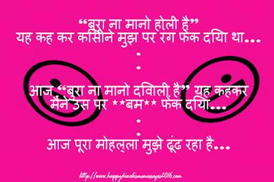 Funny Happy Diwali Jokes Images Free 2016
