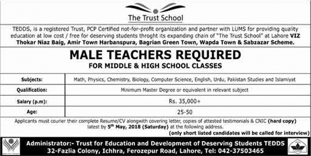 Latest Jobs for Teachers in The Trust School, Last Date 05 May 2018