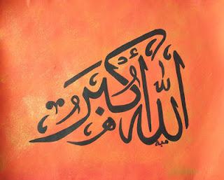 Kumpulan Gambar Kaligrafi Allahu Akbar