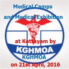 Medical Camps and Medical Exhibition at Kottayam by KGHMOA on 21st April, 2016