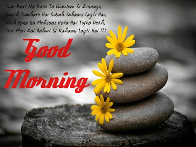 stones with yellow flowers & good morning wish for whatsapp