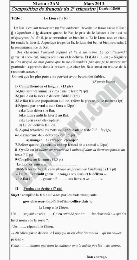 Compositions de français du 2eme trimestre 2AM 10
