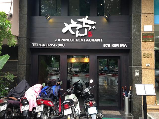 good-restaurant-example やんちゃハノイKim ma店