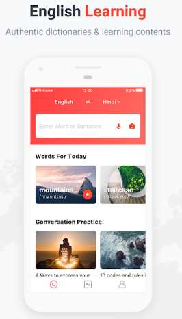 u dictionary apk app