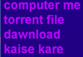 computer me torrent file ko download kaise kare