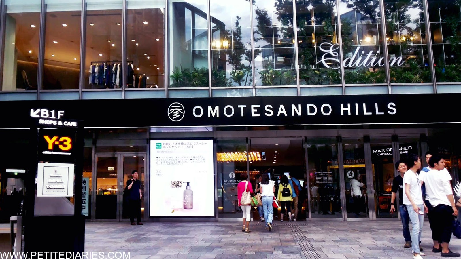omotesando travel blog