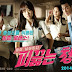 Sinopsis Terlengkap K Movie Hot Young Bloods