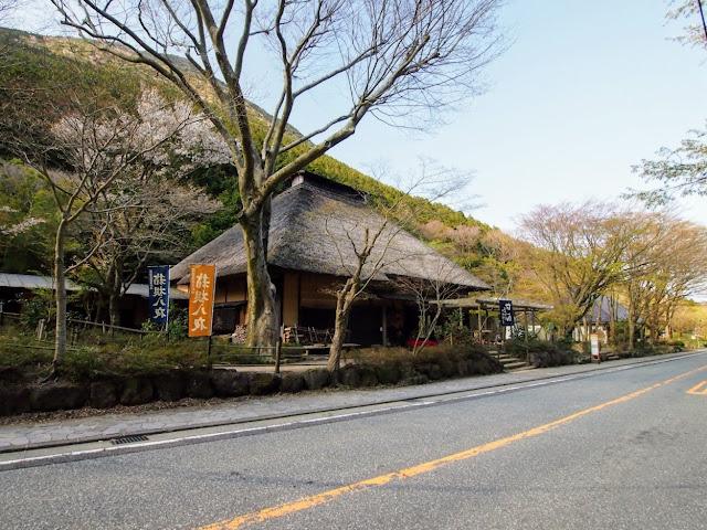 旧東海道 峠の茶屋 甘酒茶屋