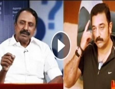 Sengottaiyan Mocking Kamal Haasan for political speech