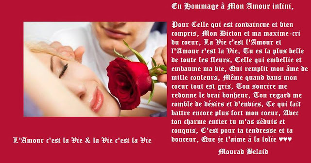 Sublime declaration d amour