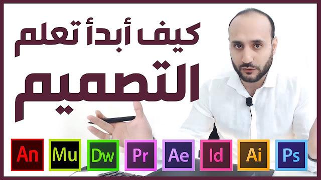 قناة نور حمصي