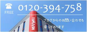 https://www.kawaidenki.co.jp/toiawase/