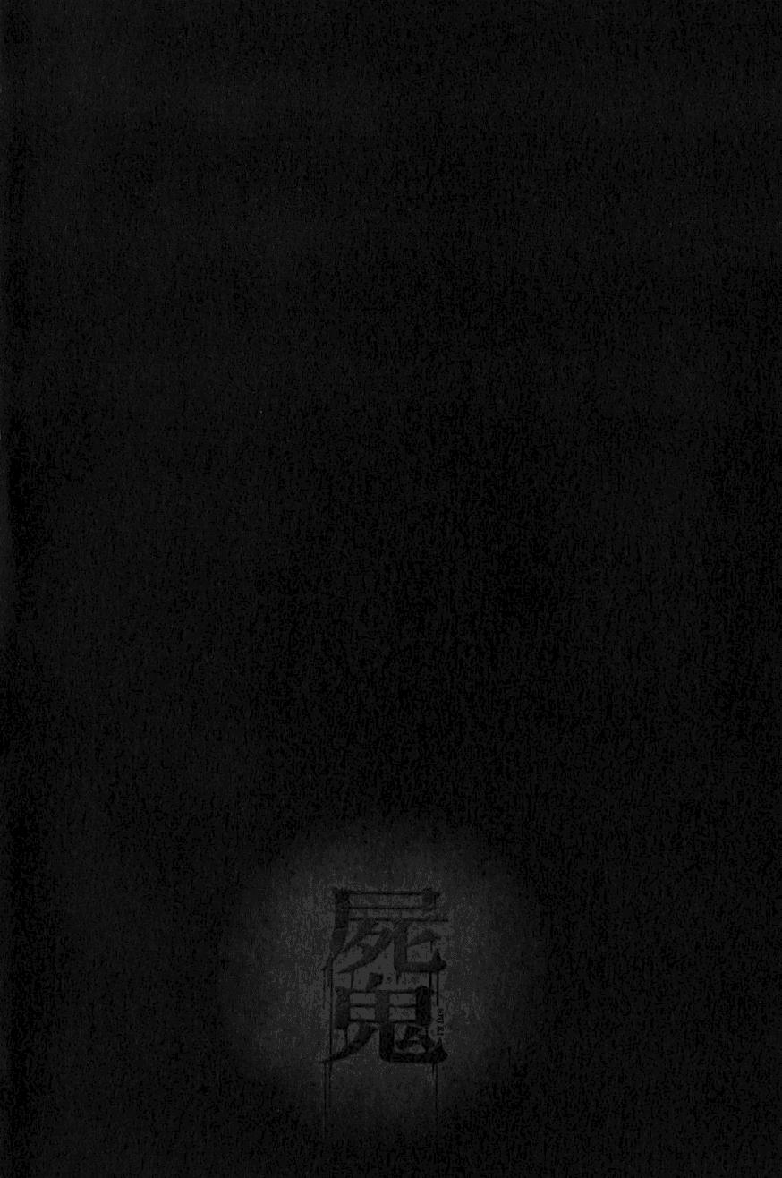 Shiki chapter 7 trang 46
