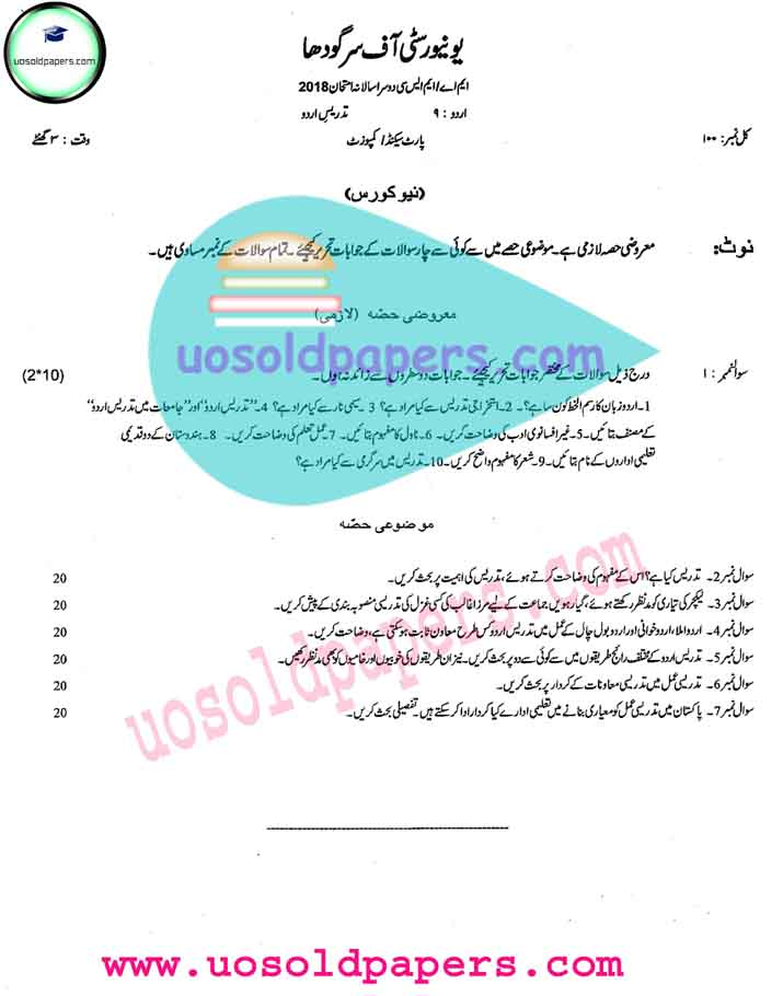 University of Sargodha Past Papers of MA Urdu, Part-I, II and Composite, Second Annual Examination 2018       Paper-I: Urdu Ghazal    Paper-II: Urdu Adab Ki Tareekh    Paper-III: Urdu ka Afsanvi Adab    Paper-IV: Tanqeed Adab Nazrya-o-Amal    Paper-V: Urdu Lisaniyat Aur Qawaid    Paper-VI: Iqbal ka Khasoosi Motalia     Paper-VII: Asaleeb Nasar -e- Urdu    Paper-VIII: Urdu Nazm    Paper-IX: Tadress-e-Urdu    Paper-X: Fun-e-Sahafat Aur Urdu Sahafat    Paper-XI: Urdu Dramy Ki Rawayat    Paper-XII: Farsi Zaban-O-Adab    Paper-XIII: Arabi Zaban-O-Adab
