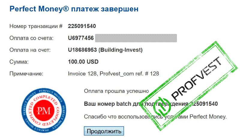 Депозит в Building Invest-ICC 3