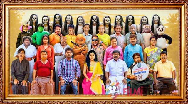 Pandiyoda Galatta Thaangala 2016 Tamil Movie Download