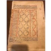 На Афоне найдены уникальные арабские рукописи периода становления ислама