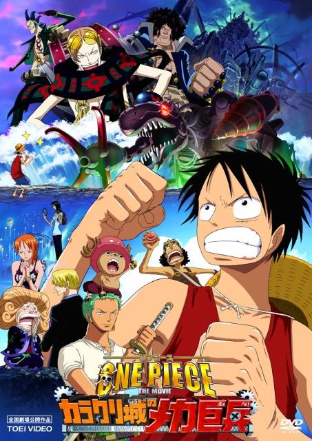 One Piece: El Gran Soldado Mecánico del Castillo Karakuri (2006) |Castellano| |Película 07| |Mega 1 Link|