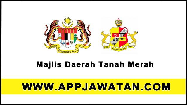 logo Majlis Daerah Tanah Merah