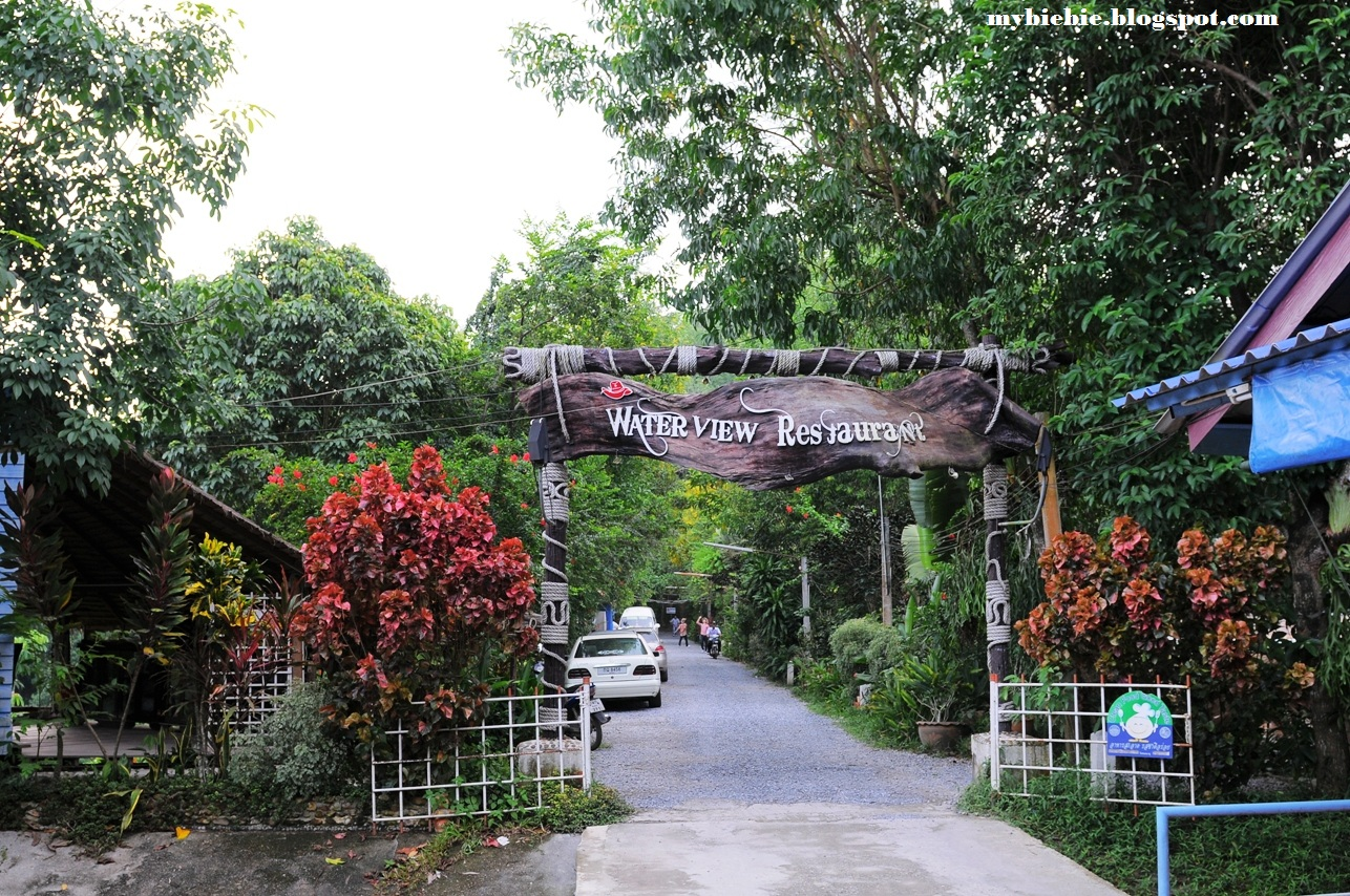 Danok Thailand Images - Reverse Search