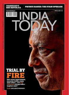 India Today – April 23, 2018