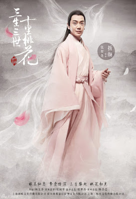 Three Lives Three Worlds Ten Miles of Peach Blossoms (fantasy c-drama)