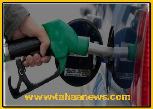 أسعار البنزين،أسعار البنزين الجديدة،أرامكو،سعر البنزين