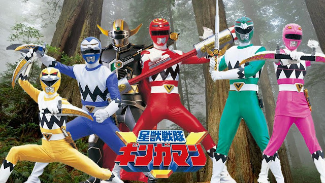 Seijuu Sentai Gingaman Sub Indo