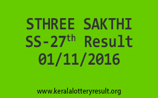 STHREE SAKTHI SS 27 Lottery Results 1-11-2016