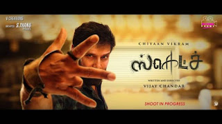 Sketch movie Mp3 Songs Download