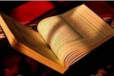 ASBABUN NUZUL SURAT AL-JUM'AH (Surat ke-62)