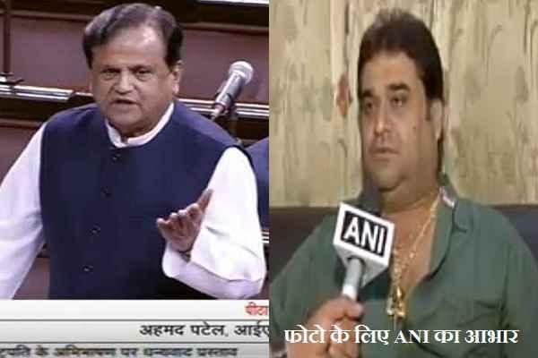 ncp-mla-kandhal-jadeja-asked-to-vote-for-bjp-in-rs-poll-gujarat