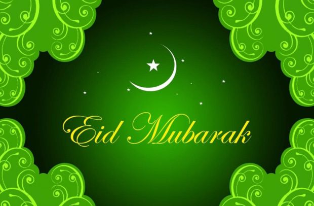 Happy Eid Mubarak HD Image 2017