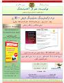 تاریخ فرهنگ ترکمن های ایران (قرون 19-20)- 2 – جلد II – دسرتاسیا – 1995 طیشد.