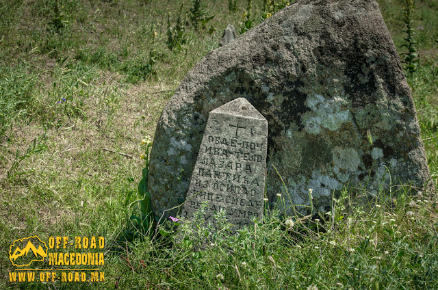 Grave of a Serbian soldier who died near Grunishte village during WW1