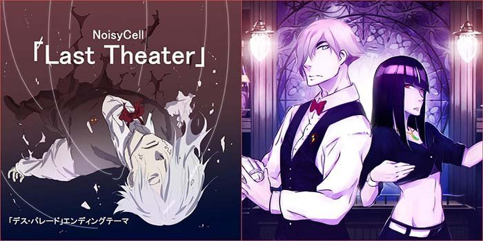 Last Teater by NoicyCell