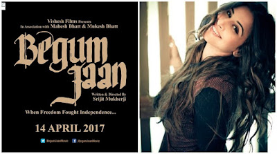 vidya-balans-begum-jaan-to-release-on-april-14