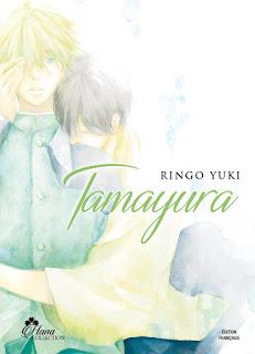 Tamayura de Yuki Ringo