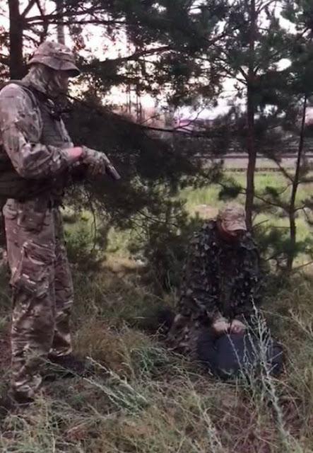СБУ затримала ДНРівця, який збирався підірвати потяг