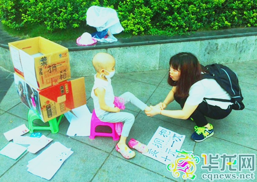 A Chinese women is offering a hug in exchange for 10 yuan (S$2) to raise money for her daughter, who has leukaemia, Chongqing city's official news website, Cqnews, reported.
