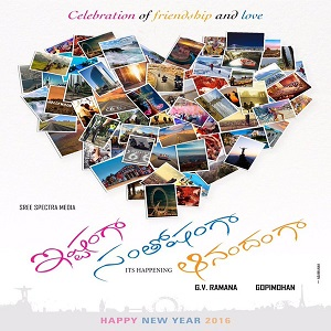 Ishtamga Santhoshamga Anandamga (2016) Telugu Mp3 Songs Free Download