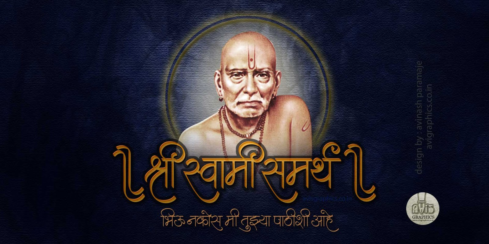 Sri Swami Samartha Full Hd Computer Wallpaper Dawlonod: Shree Swami Samarth Full Hd Wallpaper Labzada Wallpaper