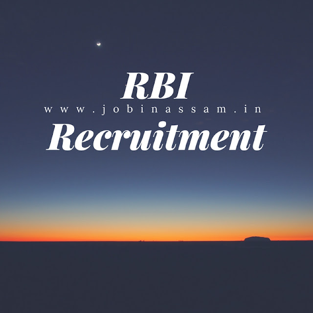 RBI Recruitment 2017 in Assam