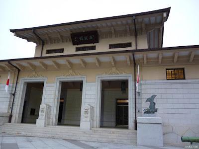 靖国神社内遊就館