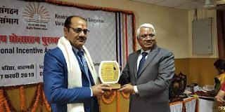 dr-diwakar-singh-honored