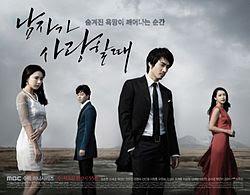 Sinopsis Drama Korea Pengorbanan Cinta RTV