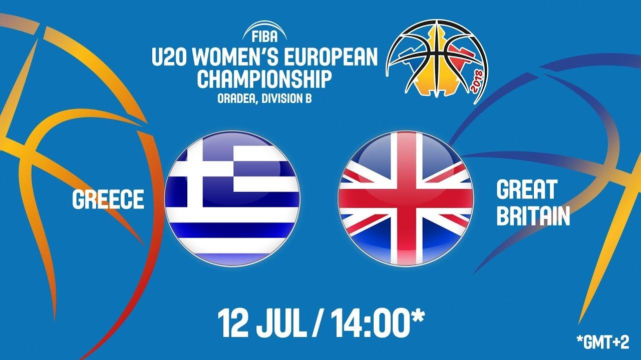 Ελλάδα - Μεγάλη Βρετανία ζωντανή μετάδοση στις 15:00 από την Ρουμανία, για το Ευρωπαϊκό Νέων Γυναικών Β΄ κατηγορίας