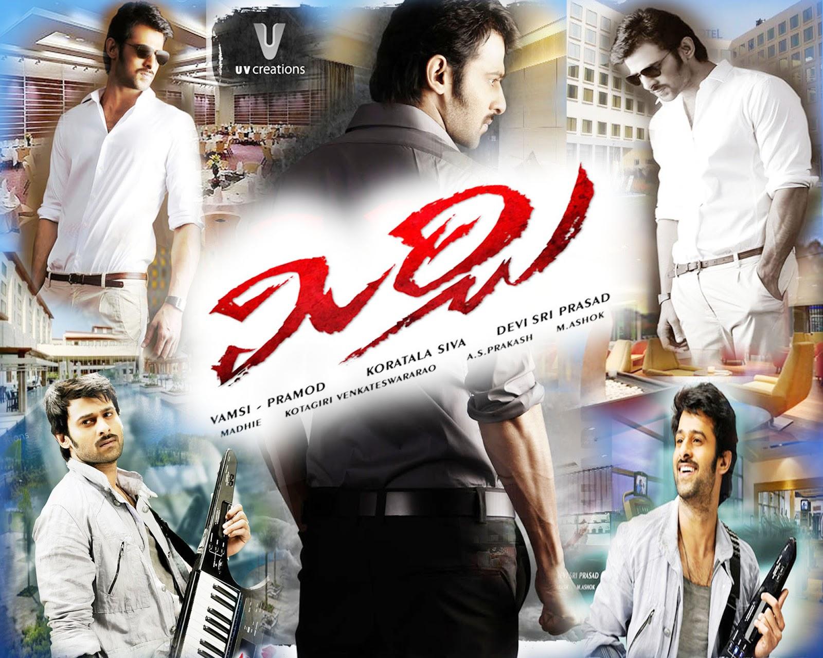 Prabhas Mirchi Telugu Movie 2013 Wallpapers Hd: Prabhas In Mirchi Movie Wallpapers Free Hd Wallpaper