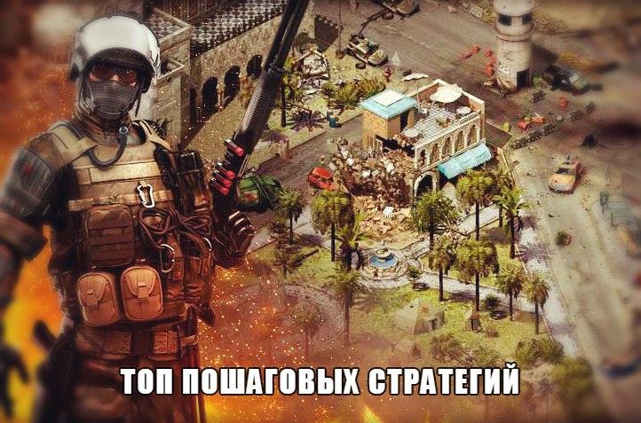 экономические стратегии флеш игры на русском языке