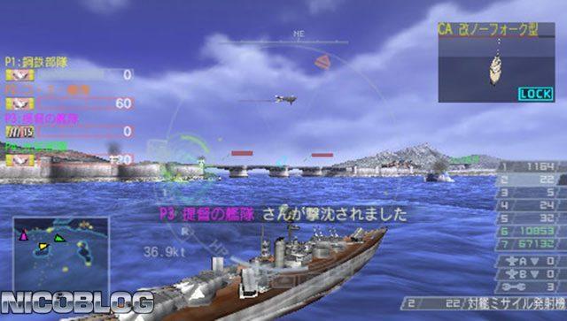 Warship Gunner 2 Portable JPN PSP ISO Gameplay
